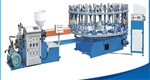 PVC / TPR Shoe Injection Manufacturing Machine